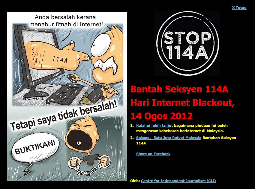 [Image: stop114a-internetblackoutpopup-malay.jpg]