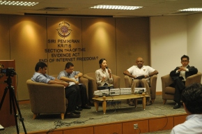 Public Forum at Bar Council on Section 114A